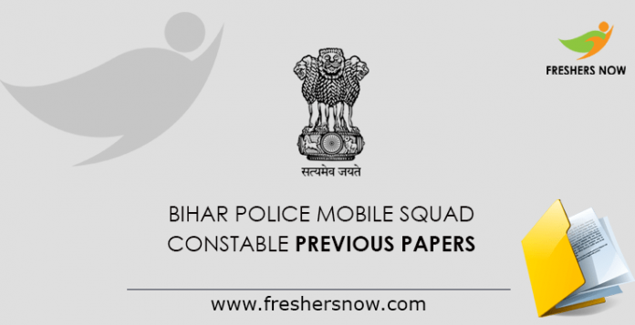 Bihar Police Mobile Squad Constable Previous Papers