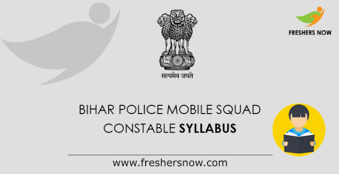 Bihar Police Mobile Squad Constable Syllabus