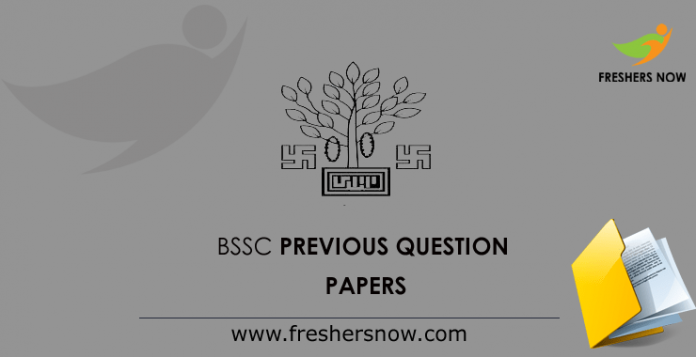 Bihar Previous Question Papers