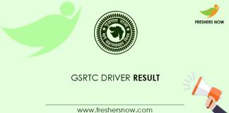 GSRTC Driver Result