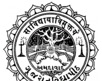 Gujarat Vidyapith Non Teaching Jobs