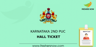 Karnataka 2nd PUC Hall Ticket
