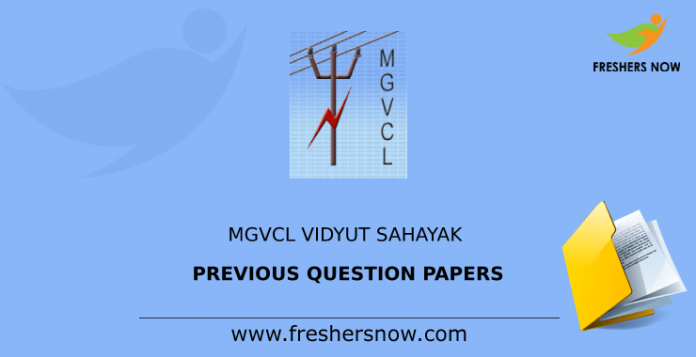 MGVCL Vidyut Sahayak Previous Question Papers