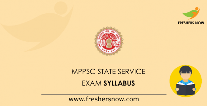 MPPSC State Service Exam Program