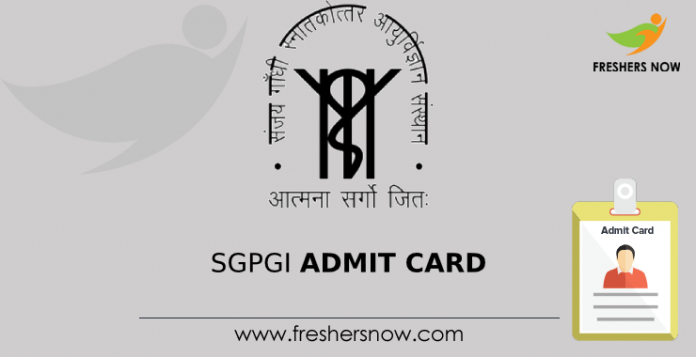 SGPGI Admit Card