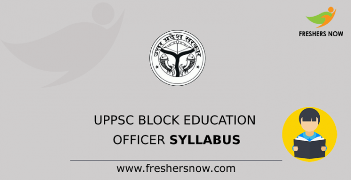 UPPSC Block Education Officer Syllabus