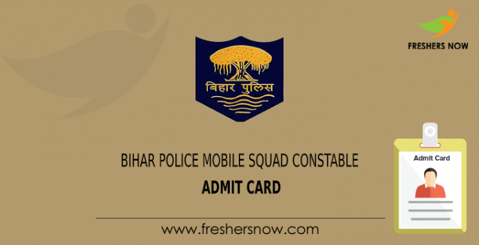 bihar police mobile squad conistable admit card