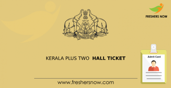 kerala plus two hall ticket