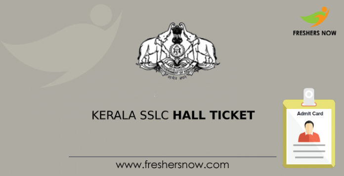 kerala sslc hall ticket