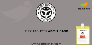 UP Board 12th Admit Card