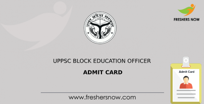 uppsc block education officer admit card