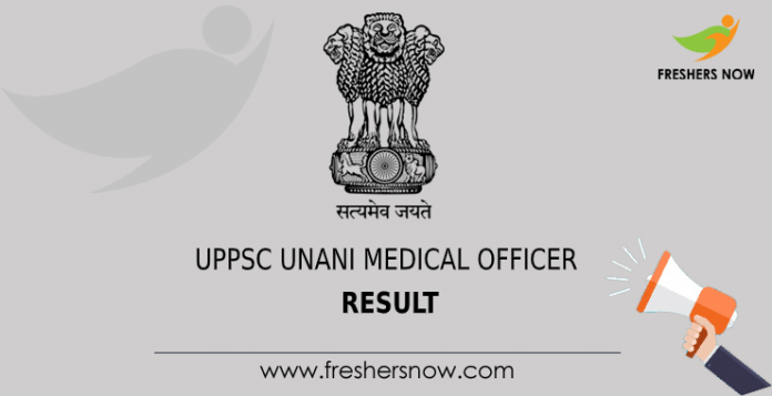 UPPSC Unani Medical Officer Result