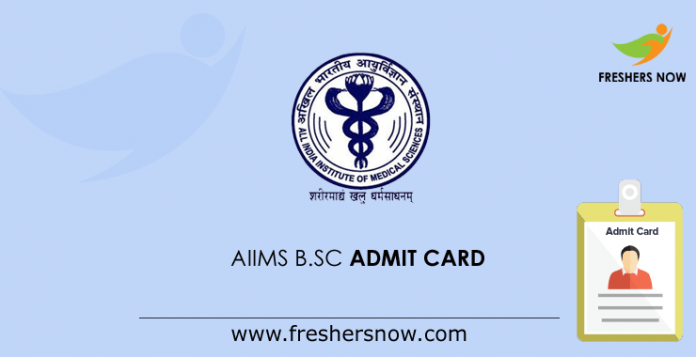 AIIMS B.Sc Admit Card