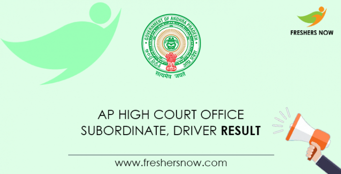 AP High Court Office Subordinate, Driver Result