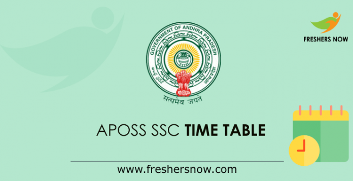 APOSS SSC Time Table