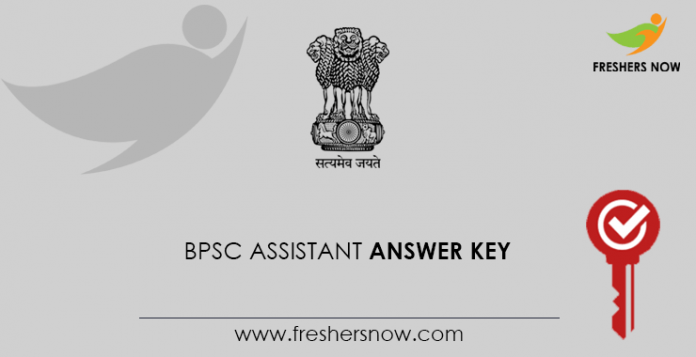 BPSC Assistant Answer Key