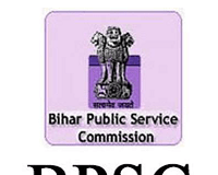 BPSC Assistant Prosecution Officer Jobs