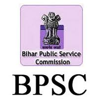 BPSC Project Manager Jobs