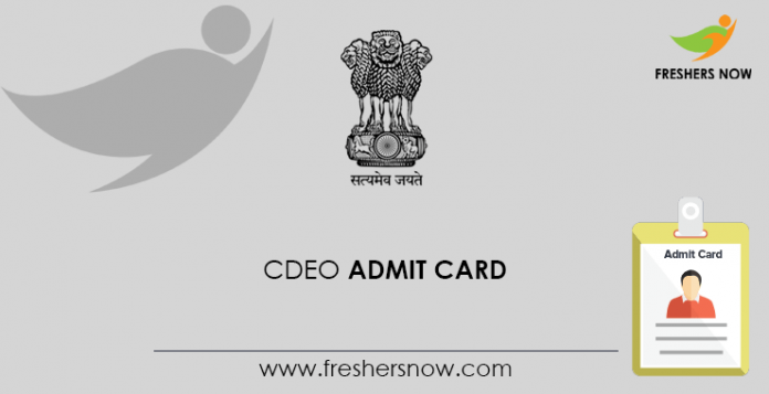 CDEO Admit Card