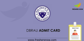 DBRAU Admit Card