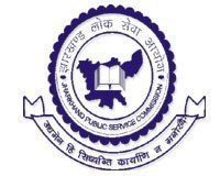JPSC Combined Civil Services Exam