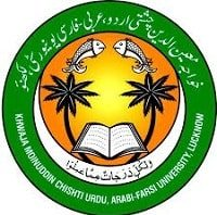 KMCUAFU Teaching Jobs
