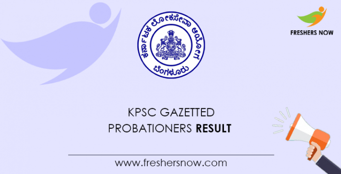 KPSC Gazetted Probationers Result