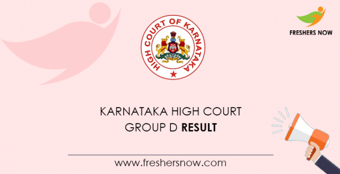 Karnataka High Court Group D Result