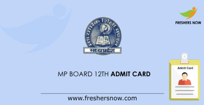 MP Board 12th Admit Card
