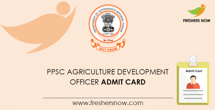 PPSC Agriculture Development Officer Admit Card