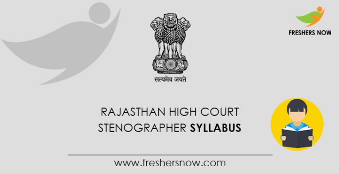 Rajasthan High Court Stenographer Syllabus 2020