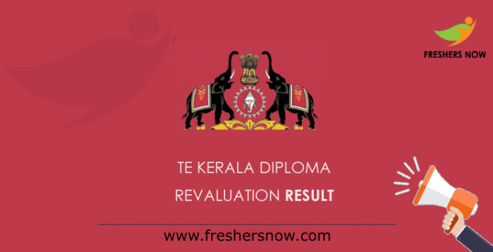 TE Kerala Diploma Revaluation Result