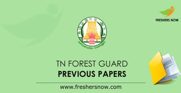 TN Forest Guard Previous Question Papers