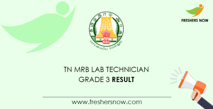 TN MRB Lab Technician Grade 3 Result