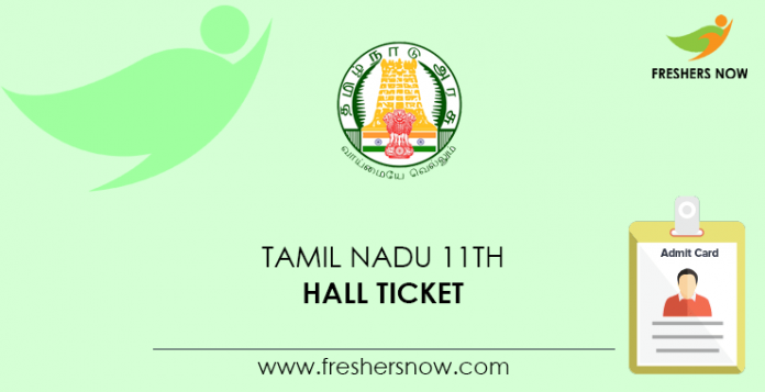 Tamil Nadu 11th Hall Ticket