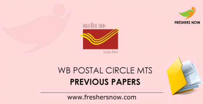 WB Postal Circle MTS Previous Question Papers