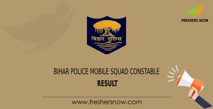 बिहार पुलिस के मोबाइल दस्ते के नतीजे