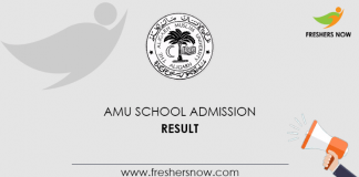 AMU School Admission Result