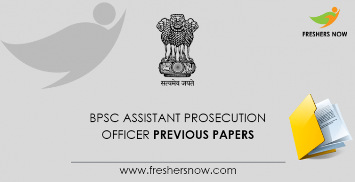 BPSC APO Previous Question Papers