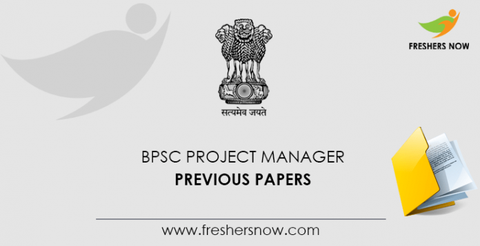 BPSC Project Manager Previous Question Papers