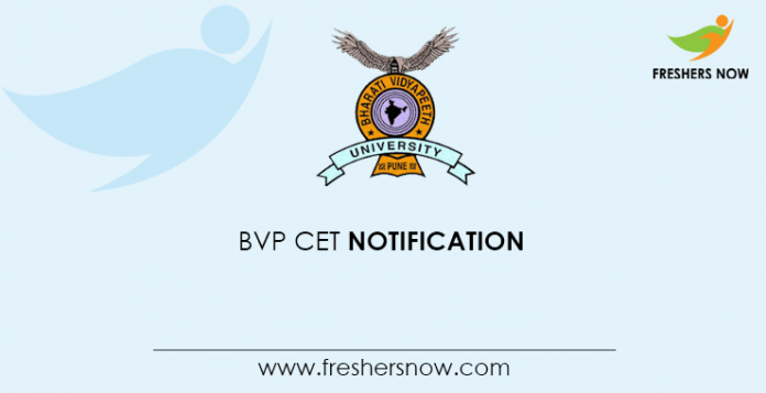 BVP CET Notification