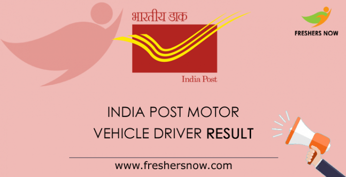 India Post Motor Vehicle Driver Result
