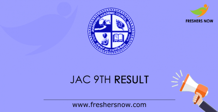 JAC 9th Result