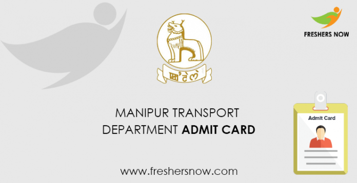 Manipur Transport Department Admit Card
