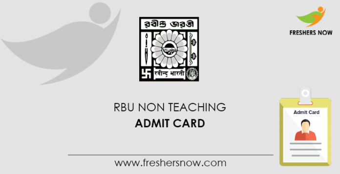 RBU Non Teaching Admit Card