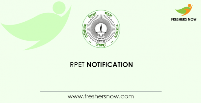 RPET Notification