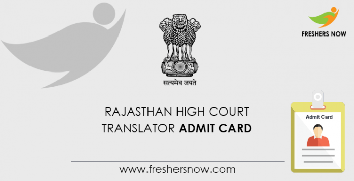 Rajasthan High Court Translator Admission Card