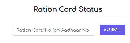 Ration Card Status