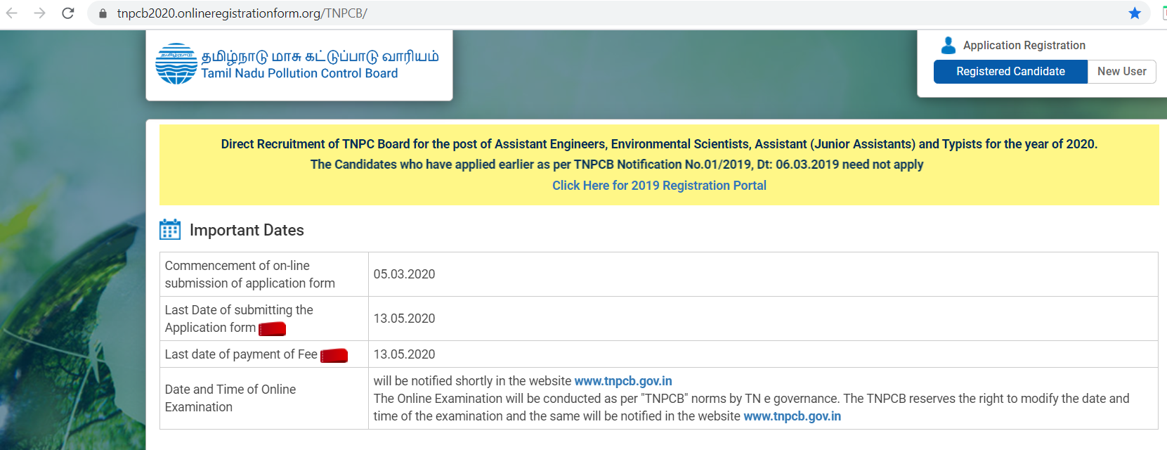TNPCB Date Extension