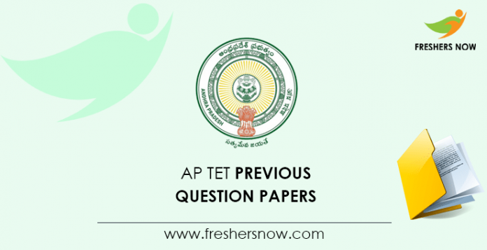 AP TET Previous Question Papers